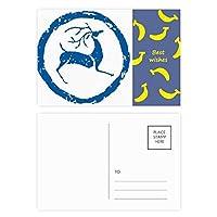 漫画の鹿の動物のブルー バナナのポストカードセットサンクスカード郵送側20個