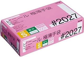川西工業 ビニール使い切り手袋 粉付 S100枚×10