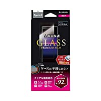 Xperia 8 SOV42 ガラスフィルム「GLASS PREMIUM FILM」 平面オールガラス 超透明