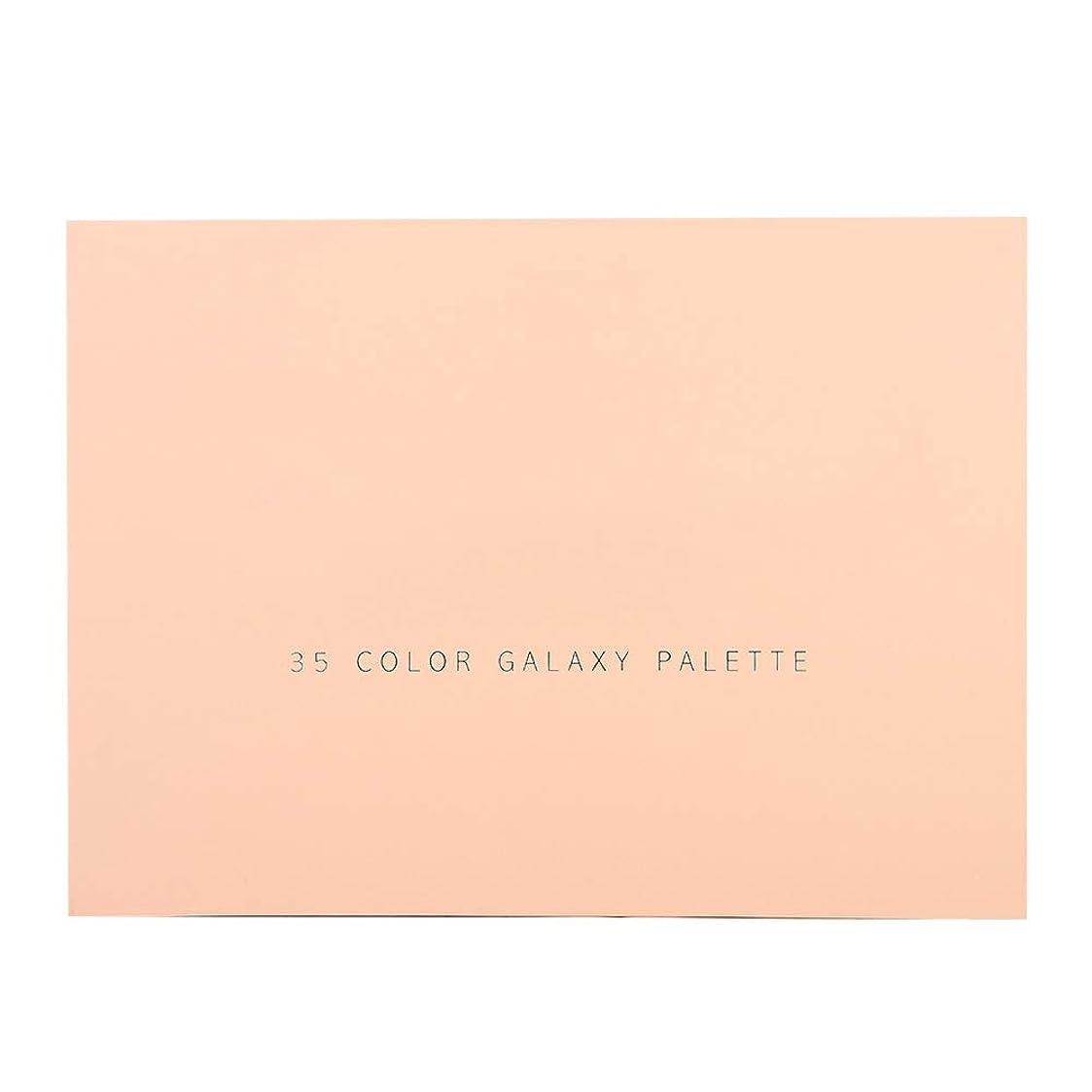 カスケード後悔噴水35色キラキラマットアイシャドーパレット簡単に適用するアイシャドー化粧品メイクアップパウダー(ピンク)