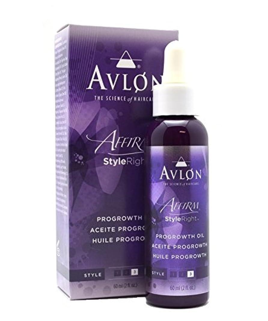 コンドームインポート人道的Avlon Hair Care アバロンAFF STYLERIGHT PROGROWTH OIL 2 OZ 2オンス