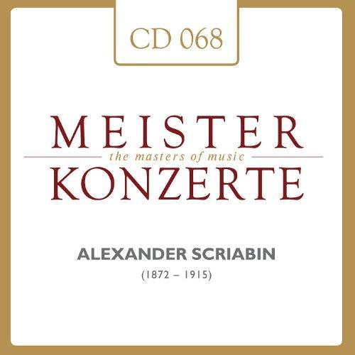 Konzert für Klavier und Orchester fis-Moll, op. 20: Allegro moderato