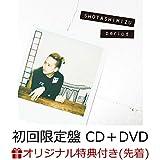 【店舗限定先着特典つき】period (初回限定盤 CD+DVD) (ミニクリアファイル付き)