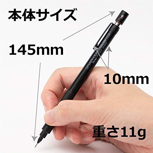 ぺんてるシャープペングラフ1000フォープロPG10030.3mm
