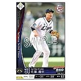 ベースボールコレクション/201906-L031 佐藤 龍世 N