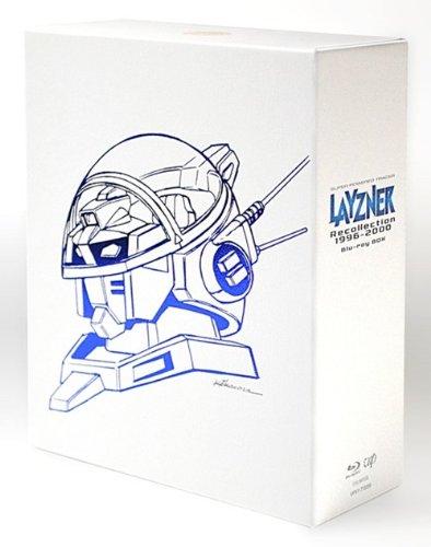 Animation - Spt Layzner Recollection 1996-2000 Blu-Ray Box (7BDS) [Japan BD] VPXY-71989