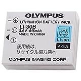 Olympus Camera & Camcorder Batteries