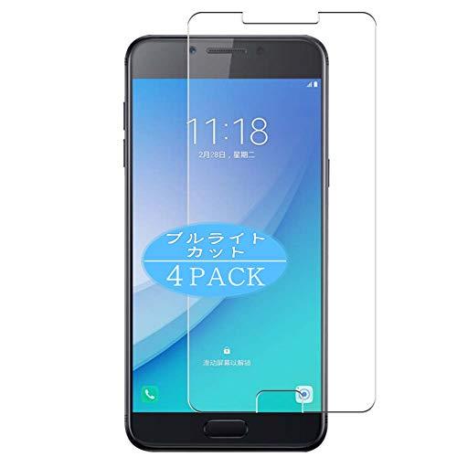 VacFun 4 Piezas Filtro Luz Azul Protector de Pantalla Compatible con Samsung Galaxy C5 Pro, Screen Protector Sin Burbujas Película Protectora (Not Cristal Templado) Anti Blue Light Filter New Version