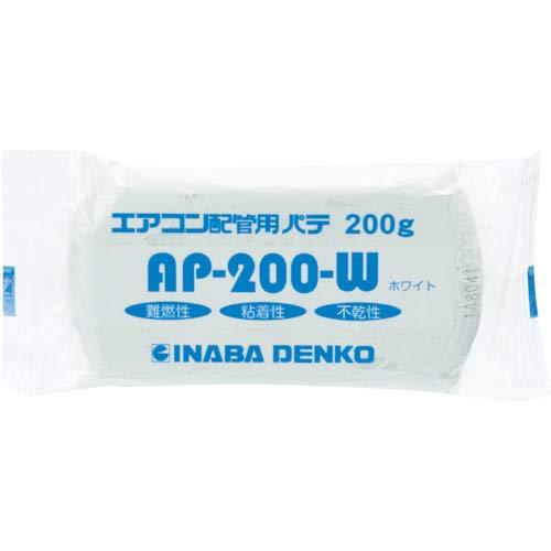『因幡電工 エアコン用シールパテ 200g ホワイト AP-200-W』のトップ画像