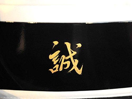 『新撰組鉢金 (誠入り)』の3枚目の画像