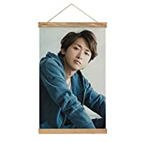 現代絵画キャンバス絵画 ARASHI 嵐 大野智 ポスター壁アート画像リビングルームベッドルーム現代家の装飾木製フレーム34 * 52cm