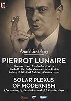 Arnold Schonberg - Pierrot Lunaire [DVD] [Import]