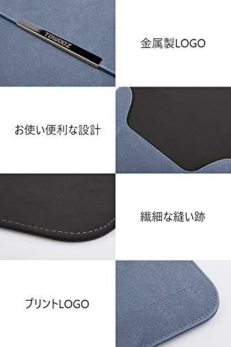 TOWOOZ【2020年夏新型】MacBookAir/MacBookProケース13インチ革新的な素材優しい手触り感スリーブケース薄型耐衝撃磁石設計撥水加工ノートパソコンケースMacBookAir/MacBookPro/SurfacePro/iPadProケース(13-13.3インチ,ダークブルー)
