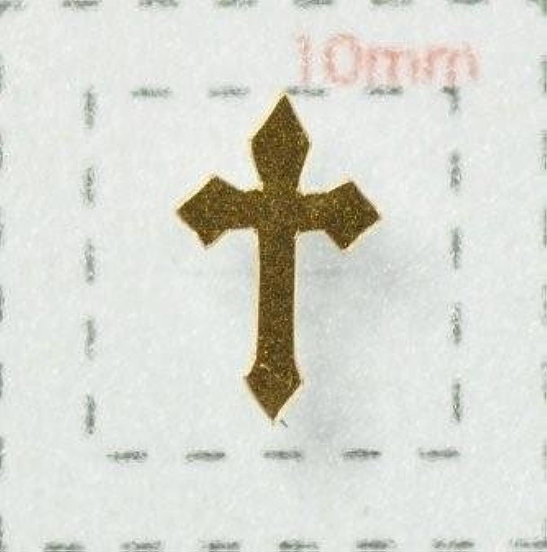 カロリー良心的かすかな【ゴールドロックネイルシール】クロス?十字架/1シート9枚入