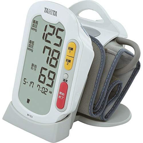 BP-523-WH (上腕式血圧計)