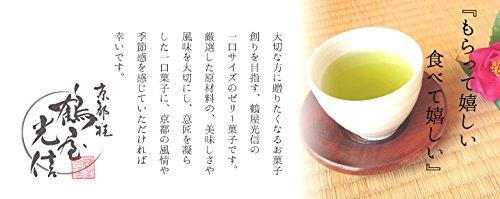 鶴屋光信『フルーツ琥珀果乃菓(かのか)』