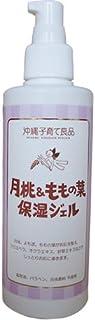 沖縄子育て良品 月桃&ももの葉保湿ジェル (180ml)