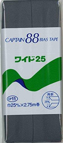 バイアステープ コットンブロードワイド25 CP11 438番色 CAPTAIN88 キャプテン88
