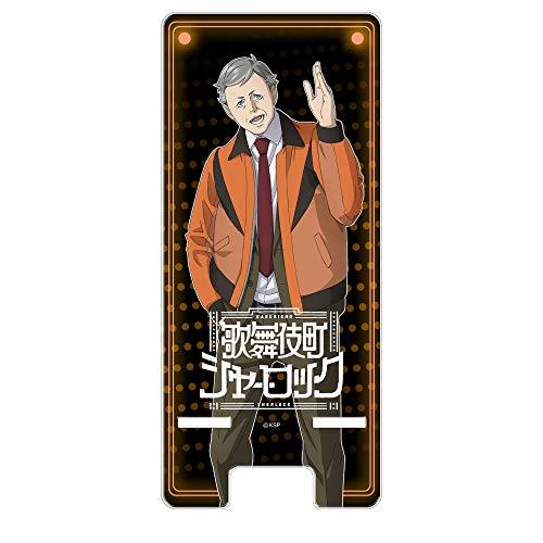 HAKUBA キャラモード 歌舞伎町シャーロック ミッシェル・ベルモント マルチクリアスタンド スマホスタンド スマホホルダー 分解して持ち運び可能 4977187135190