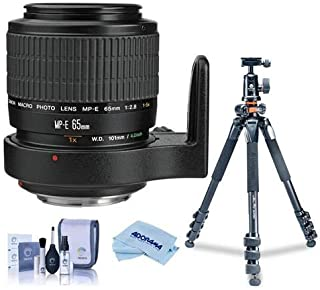 Canon MP-E 65mm f/2.8 1-5x Macro Photo Manual Focus Telephoto Lens - USA - Bundle with Vanguard Alta Pro 264AT Tripod and TBH-100 Head with Arca-Swiss Type QR Plate, Cleaning Kit - Microfiber Cloth