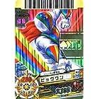 スーパー戦隊バトルダイスオーDX 第6弾【DXレア】ビッグワン