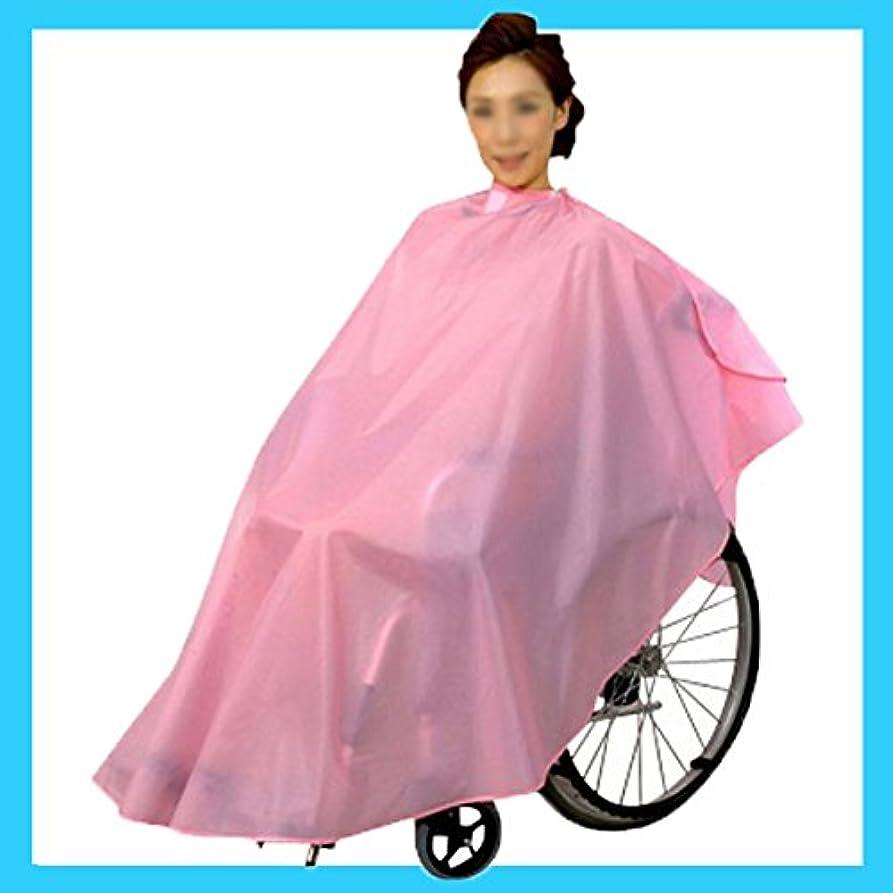 スクリューアジャネズミエクセル No.9001 ニュー車椅子用クロス 車イスに乗ったままでも使えます! (ピンク)