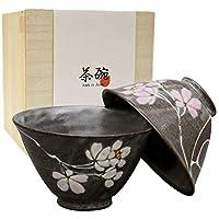 夫婦茶碗 ギフト 有田焼 ペア セット 東原窯 白盛桜   お茶碗 ご飯茶碗 おしゃれ モダン 軽量 木箱入り