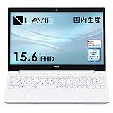 NEC ノートパソコン 15.6インチFHD LAVIE Direct NS 国内生産 (Core i5/8GBメモリ/256GB SSD/カームホワイト)(Office Home & Business 2019 (Windows 10 Home) WEB限定モデル【Windows 11 無料アップグレード対応】