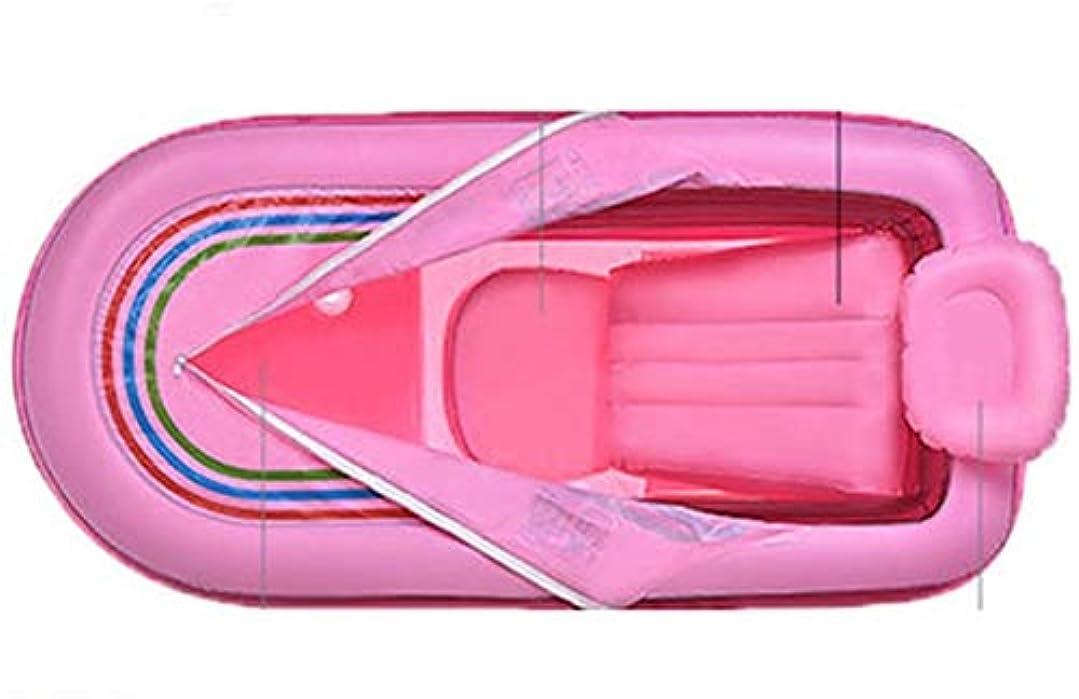 教育者ヒギンズ風味バスタブ 浴槽 たらい インフレータブルバスタブ 大人 太め 浴槽 折り畳み バスバレル プラスチックバスバレル バスタブ 特大 長く 青 ピンク 家庭用バレルバレル (Color, Blue),Pink