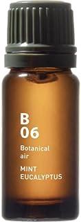 B06 ミントユーカリ Botanical air(ボタニカルエアー) 10ml