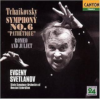 チャイコフスキー : 交響曲第6番「悲愴」&幻想序曲「ロメオとジュリエット」