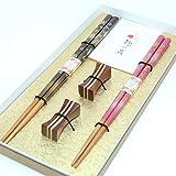 Kagurazaka Honohana Wakasanuri Japanese Cherry (Sakura) couple chopsticks in dressing box for gift