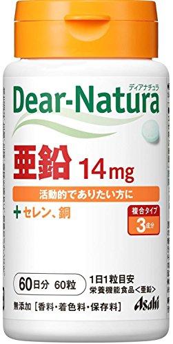 ディアナチュラ 亜鉛 60粒 (60日分)