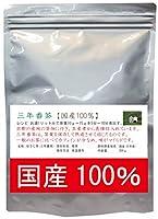 ■【三年番茶】 国産 100% 京都セレクトショップ謹製 体がぽかぽか温まる *1リットルあたり「38円」なので、ペットボトルよりお買い得! 【茶葉タイプ 300g】