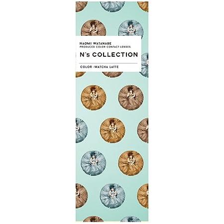 N's Collection エヌズコレクションワンデーUV10枚 渡辺直美プロデュースカラコン 【抹茶ラテ】 ±0.00