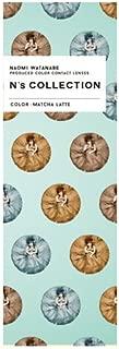 N's Collection エヌズコレクションワンデーUV10枚 渡辺直美プロデュースカラコン 【抹茶ラテ】 -1.75...