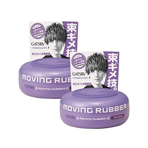 Gatsby Moving Rubber Haar Wachs Männer 80 g x 2 Packungen Hergestellt in Japan (Wild Shake)