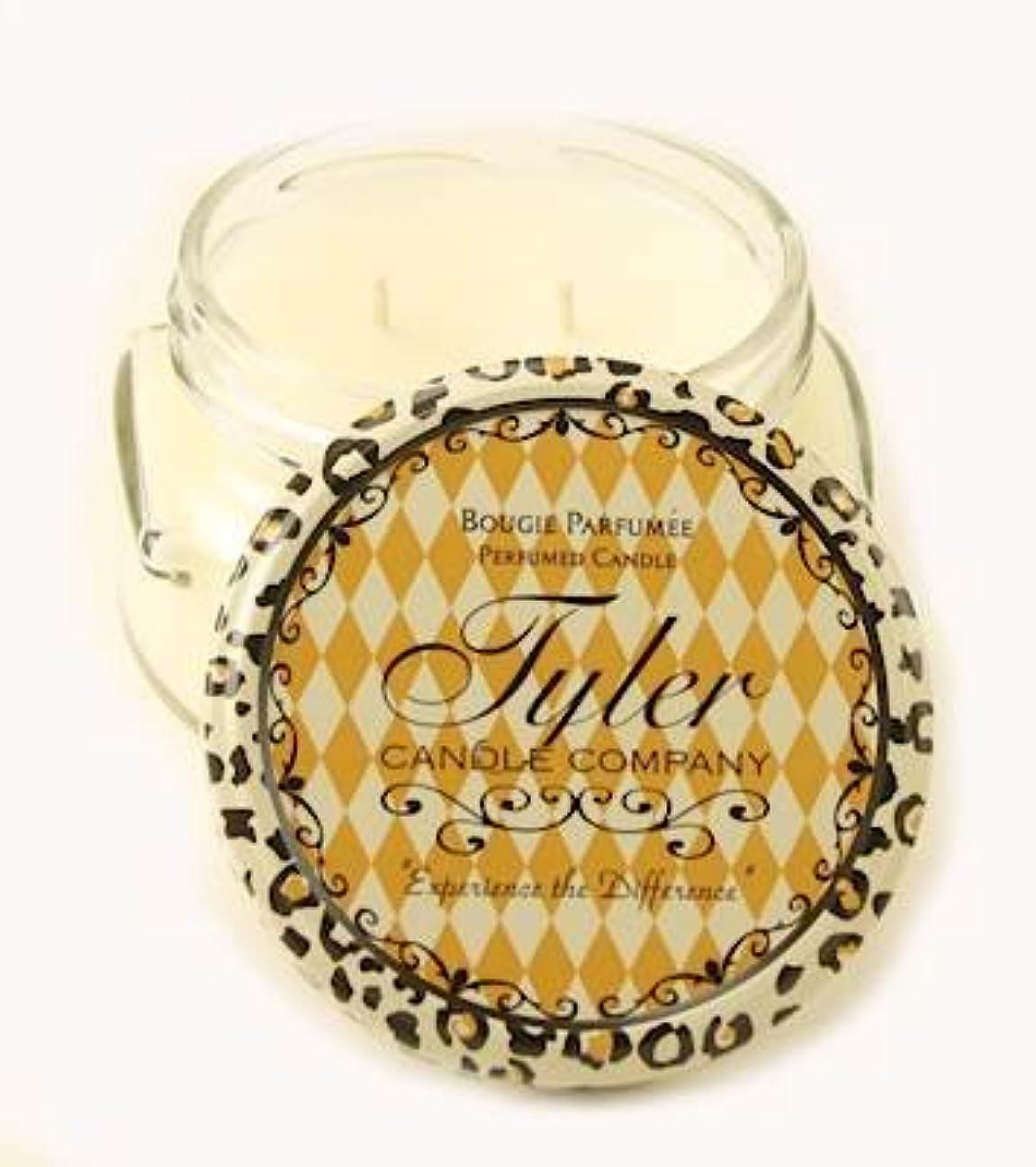 受付乗り出すハックRevel Tyler 22オンス香りつき2-wick Jar Candle