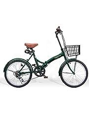 出店記念価格!20インチ折りたたみ自転車 P008N シマノ6段 カゴ付き ロック錠&LEDライト付