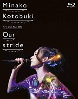 "寿美菜子 First Live Tour 2012 ""Our stride"" [Blu-ray]"