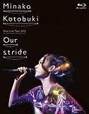 """寿美菜子 First Live Tour 2012 """"Our stride""""[SMXL-4][Blu-ray/ブルーレイ]"""