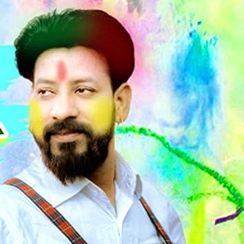 Prem Ka Tyohaar Holi