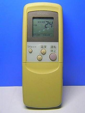 サンヨー ガスエアコンリモコン RCS-LSK72