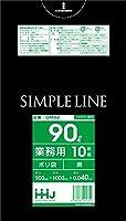 【お買得】HHJ 業務用ポリ袋 90L 黒 0.040mm 300枚 10枚×30冊入 GM92