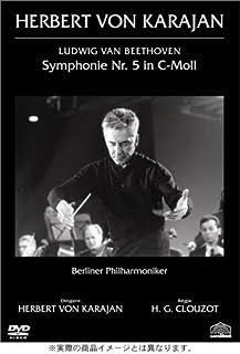 カラヤン / クルーゾー 指揮の芸術 3 ベートーヴェン 交響曲第5番ハ長調作品67 「運命」 [DVD]