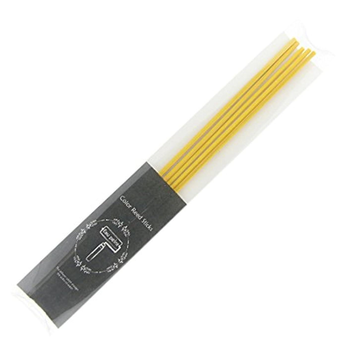 凶暴なドナーモジュールEau peint mais+ カラースティック リードディフューザー用スティック 5本入 イエロー Yellow オーペイント マイス