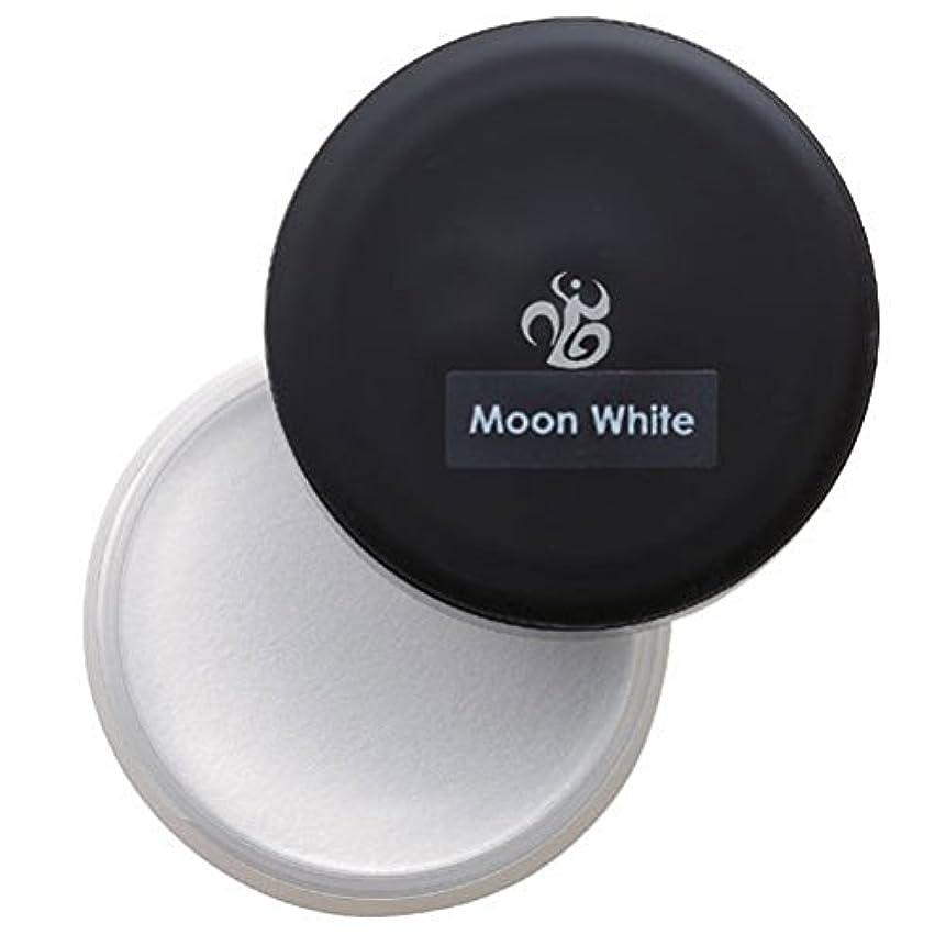 スローガン聴覚シャッターパウダー ムーンホワイト 20g