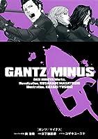 GANTZ/MINUS (ジャンプジェイブックスDIGITAL)