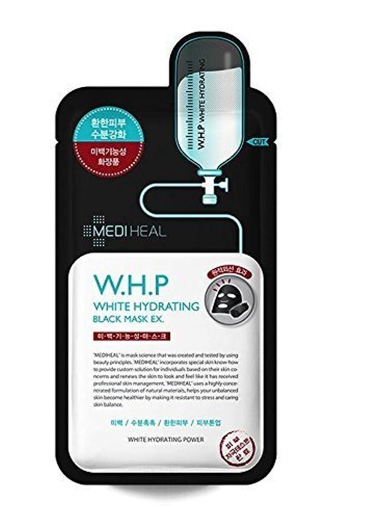 湿原マガジン疫病Mediheal 10の、w.h.p白水和ブラックマスクEX、25ミリリットル、パック [並行輸入品]