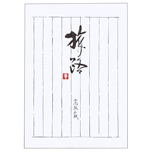 コクヨ 決定版便箋 旅路 縦罫9行 6号(セミB5) 30枚 ヒ-325